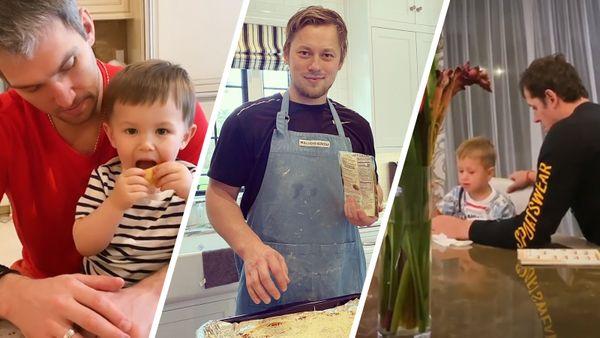 Кулинарные шедевры Овечкиной иТарасенко, уроки отМалкина. Как русские звезды НХЛ живут накарантине