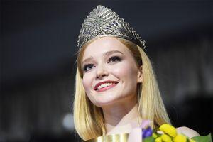 «Мисс Татарстан 2020» выбрала самого красивого хоккеиста «АкБарса»: видео