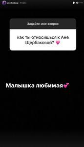 (instagram.com/jmedvedevaj)