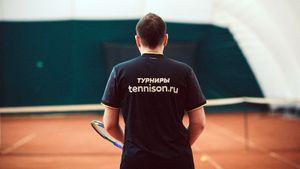 Играете в теннис и хотите попробовать себя в настоящих турнирах? Мы подскажем, где и как