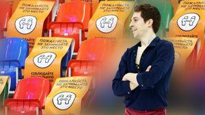 Квителашвили победил русских фигуристов без Тутберидзе у бортика, соцдистанция на трибунах: фото Гран-при России