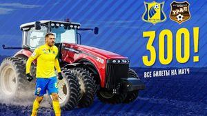 Билеты по 300 и Гацкан-тракторист. Идеальное промо матча от «Ростова»