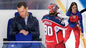 Дмитрий Медведев на хоккее: все эмоции премьер-министра на матче ЦСКА — СКА