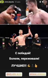 (instagram.com/artem.dzyuba)