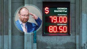 Депутат Лебедев: «Курс доллара вырос— клубы говорят: «Государство, помоги». Сами вэто влезли, сами расхлебывайте»