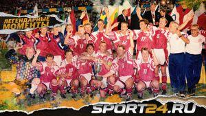 Легендарная победа Дании на Евро-92. Сборную вызвали на турнир за пару недель до старта из-за войны в Югославии
