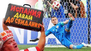 Гол Дзюбы, нога Акинфеева и баннер «Играем за вас!» Ностальгические кадры матча Россия — Испания