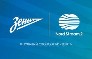 (basket.fc-zenit.ru)