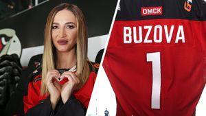 Бузова нарядилась в хоккейную форму, призналась в любви и стала фартовой. Фото сибирского дерби