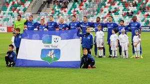 ВАвстралии теперь есть фан-клуб белорусского «Слуцка». Главная фишка— вназвании команды