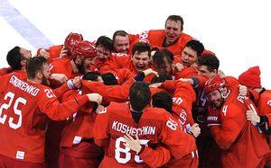 Кирилл Капризов приносит России золото в хоккейном турнире! Заключительный день Олимпиады 2018. Как это было