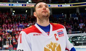 Ковальчук — капитан сборной России по хоккею, Овечкин — 1 из 3 ассистентов