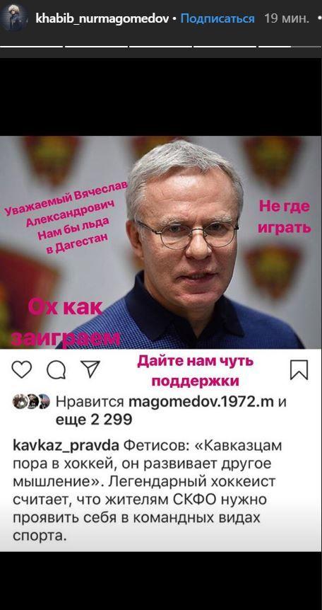 (stories/khabib_nurmagomedov)