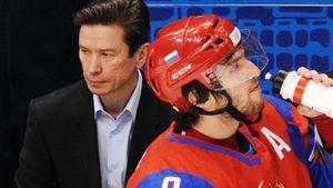Овечкин разоблачил Быкова и Захаркина. На Олимпиаде не было никакой тактики, а в Квебеке установку давали игроки