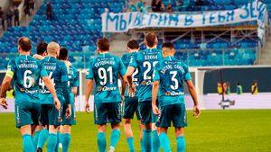 Если кому-то интересен футбол, анефанаты: «Зенит» опять победил, Дзюба забил. 11 очков отрыва