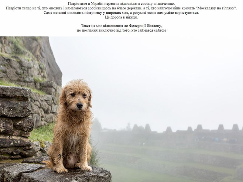 (biathlon.com.ua)