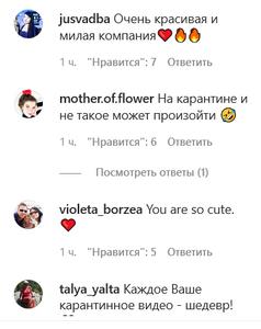 (instagram.com/rudkovskayaofficial)