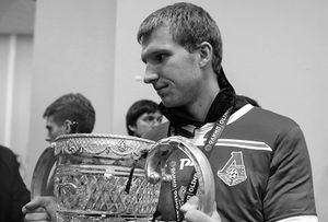 FIFPro проводит расследование причин смерти футболиста «Локомотива» Самохвалова