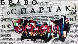 «Один до ста». «Спартак» представил промо-ролик нынешнего сезона