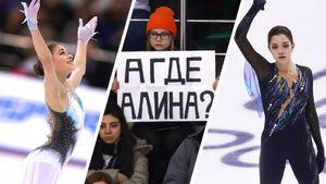 Фанаты впоисках Загитовой, панда-гигант для Косторной, Синицина икрыска. Главные фото 2-го дня ЧР
