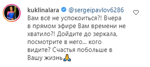 (instagram.com/kuklinalara)