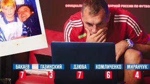 «Он что, рыжий?!» Футболисты сборной России не могли узнать партнера по команде Ерохина по детскому фото