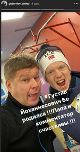 (instagram.com/guberniev_dmitry)