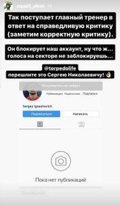 (instagram.com/zapad5_ultras)