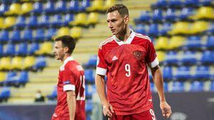 Молодежная сборная России уступила Дании и не вышла в плей-офф чемпионата Европы