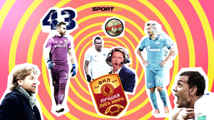 (Sport24)