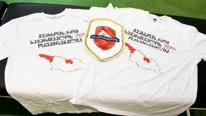 Грузинский клуб устроил антироссийскую акцию. Ему грозят дисквалификацией