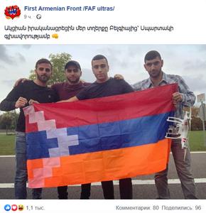 (www.facebook.com/FirstArmenianFront)
