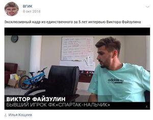 (Паблик ВГИК)