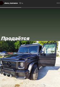 (instagram.com/alana_mamaeva)