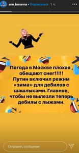 (instagram.com/ann_bananna)