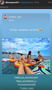 (instagram.com/allazaripova25)