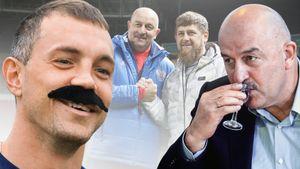 Пил водку, встречался с Кадыровым и Путиным, называли «космосом». Каким был Черчесов в сборной: фото