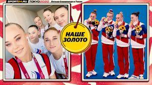 Русские красавицы стали королевами мировой гимнастики! Главные фото их жизни
