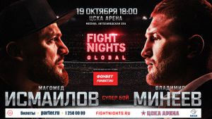 (Fight Nights Global 90)