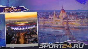 Будапешт может принять финал Евро. Самое время узнать, как туда попасть и как правильно называть гуляш
