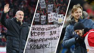 Фанаты тролили Запашного, Карпин всех обнимал, Черчесов аплодировал болельщикам: фото изТушино