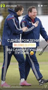 (instagram.com/stories/artem.dzyuba)