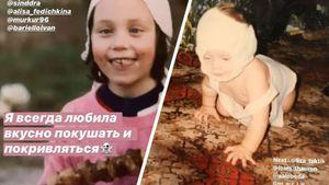 Туктамышева кривляется с шашлыком, Попова ползает по ковру. Милый челлендж фигуристов с детскими фотками