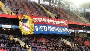 Фанаты ЦСКА вывесили баннер наматче с«Уфой»: «Этот вирус вомне, я— его переносчик»