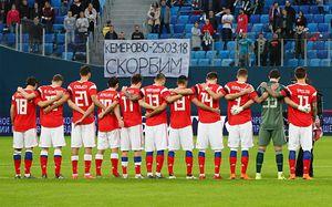 «Скорбим вместе с вами». Память о Кемерово на матче сборной