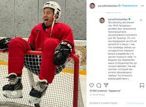 (instagram.com/yarushinstanislav)