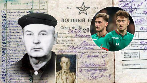 Был вплену, бился заСталинград. Прадед братьев Миранчуков— герой Великой Отечественной войны
