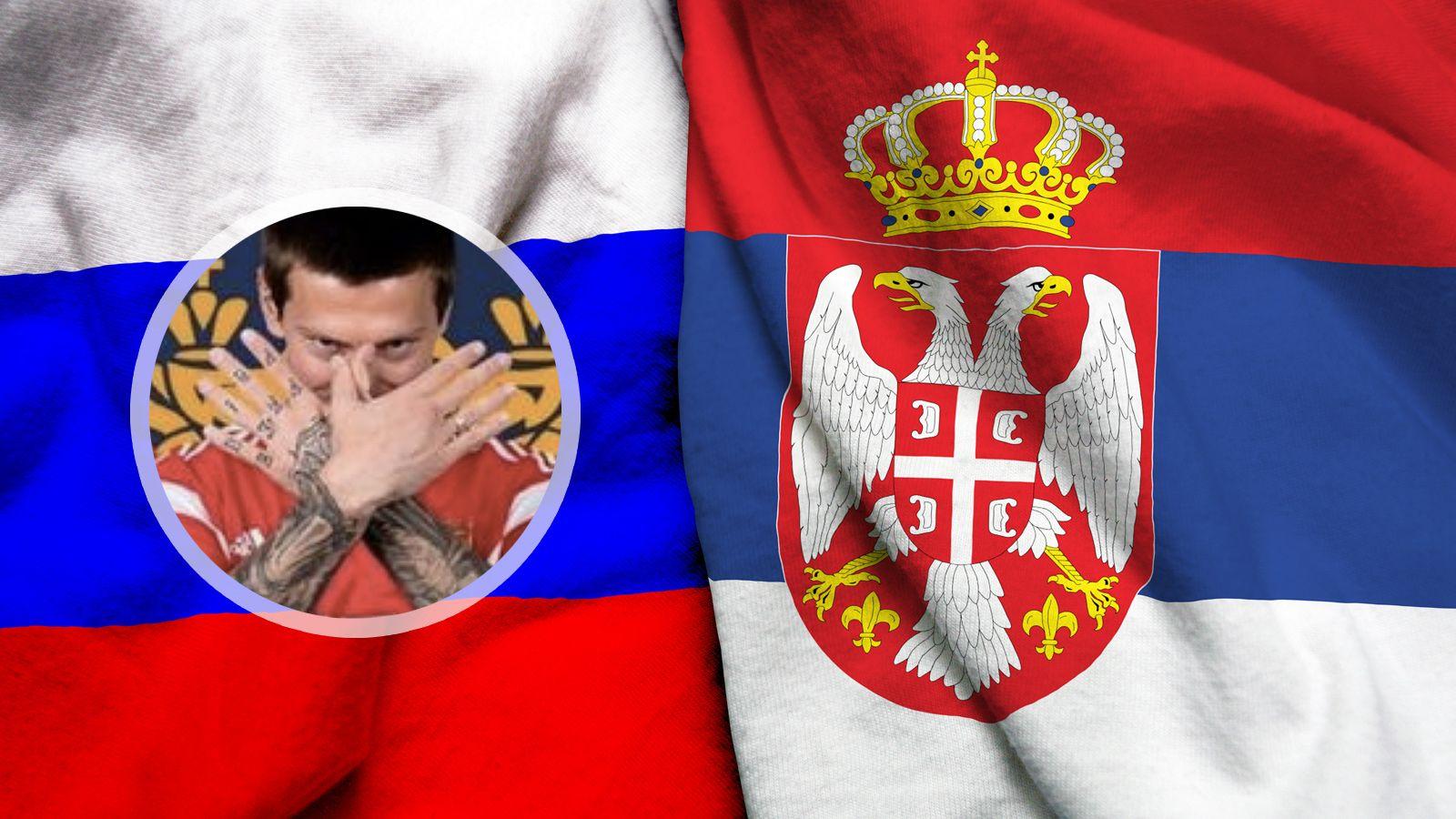 Россия — Сербия 03.09.2020 прямая