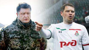 Экс-футболист «Локомотива» Михалик переводил украинской армии заработанные в России деньги