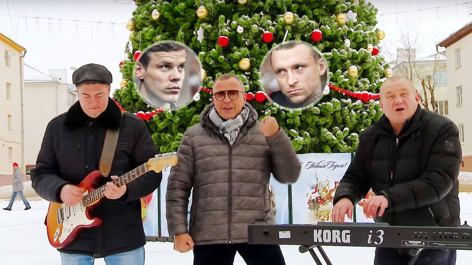 Группа «Бутырка» посвятила песню футболистам Кокорину и Мамаеву